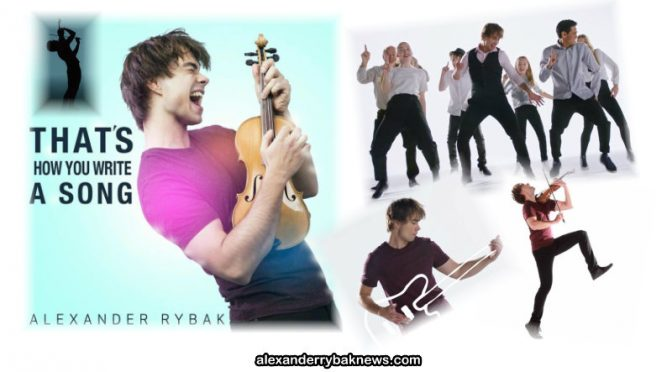 That's How You Write a Song – Alexander Rybak